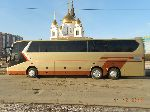 ������� KingLong XMQ6130Y